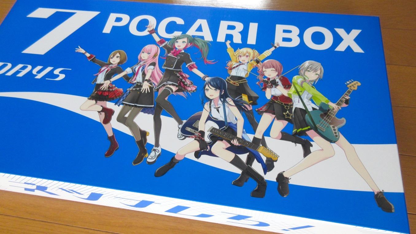 7DAYS POCARI BOX