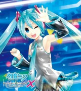 初音ミク Project DIVA X Complete Collection